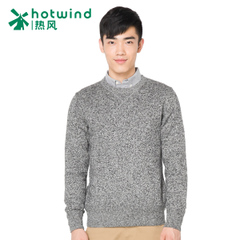 Hot spring and autumn new wave men's long sleeve knit shirt sweater fashion slim leisure jacket 08W5701