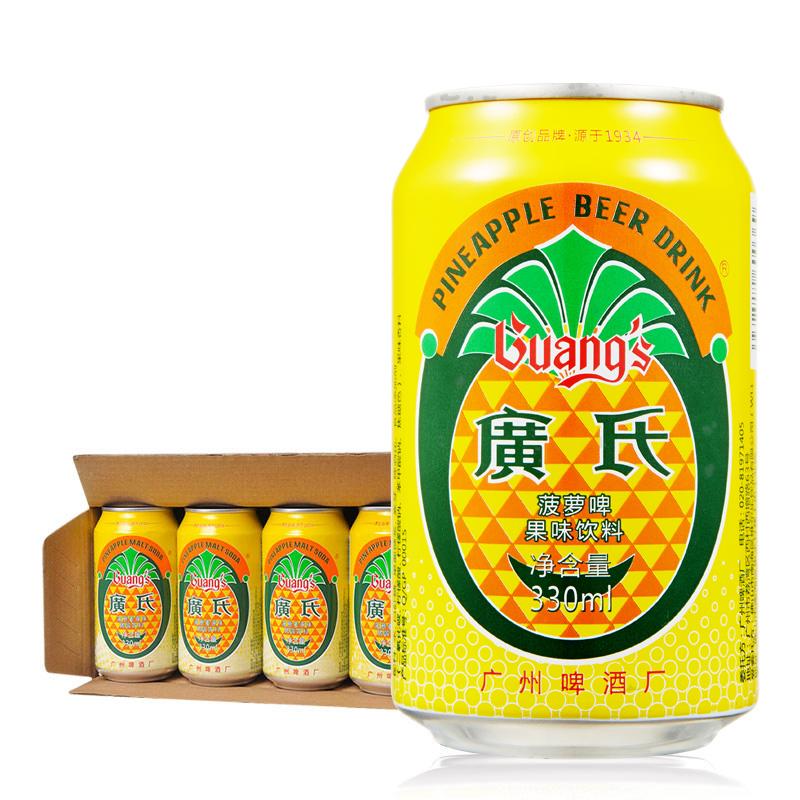 廣氏菠蘿啤果味飲料 330ml^~24罐碳酸果味啤酒量販裝