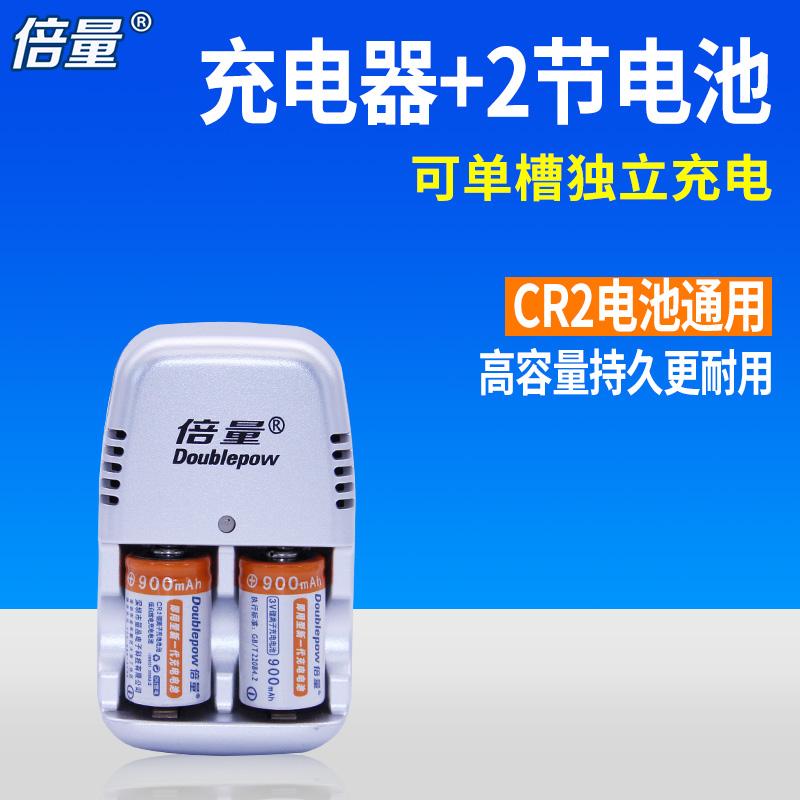 Время количество бить стоять получить аккумулятор mini25 cr2 3V зарядное устройство батарея зарядное устройство установите CR2 литиевые батареи, зарядки