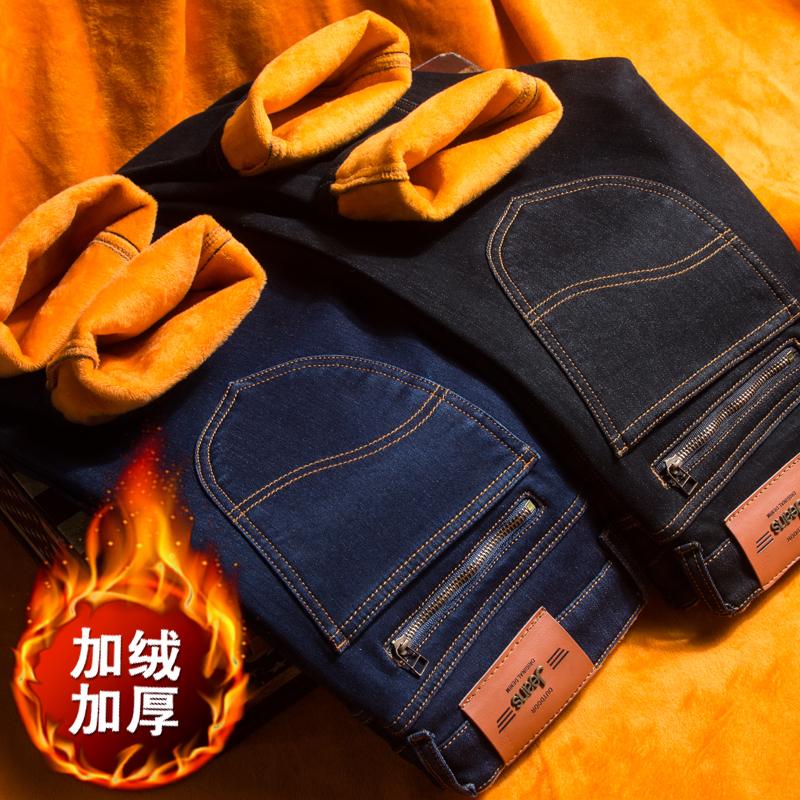 彈力加絨男士牛仔褲修身型小腳褲 款青年 直筒長褲子潮