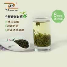 Teng puer tea in yunnan pu-erh tea green tea needle eyebrow level 150 grams of mail