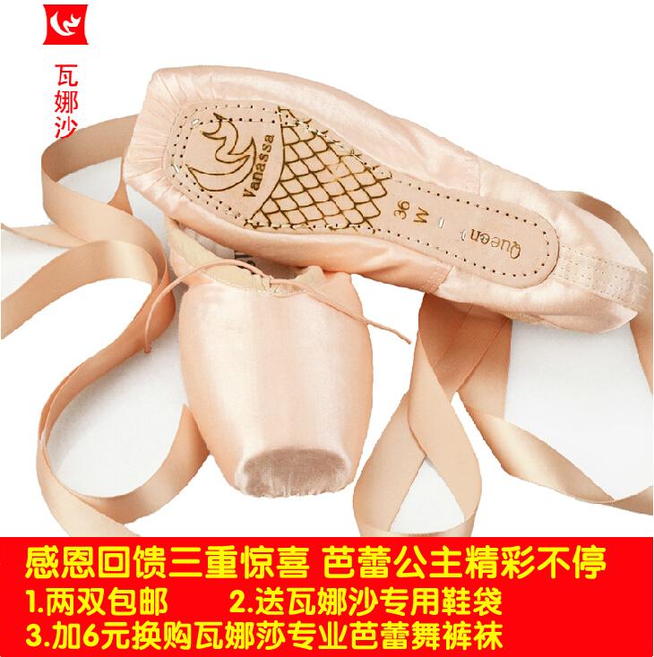 Ша, которую взрослые дети танцуют танцы обувь, осуществлять обувь, аутентичные Oana плоский жесткий дна атласная Балетки пуанты