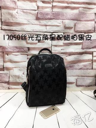 正品 2017新款韩国福亿包时尚双肩背包旅行包书包无能运动包17050