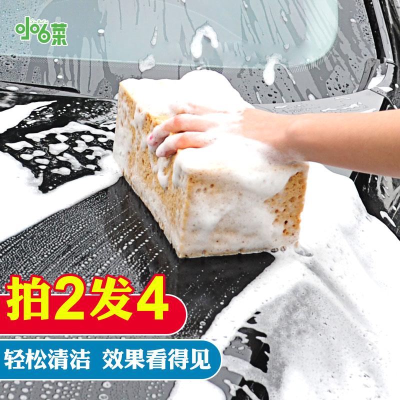Мойка губка xl автомобиль уборка коралловый соты губка блок автомобиль абсорбент хлопок косметология статьи инструмент
