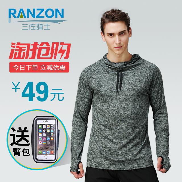 籃球衣連帽男 套頭學生衛衣跑步戶外健身速幹長袖外套帽衫