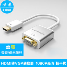 Телевизионные аксессуары > Кабели HDMI .