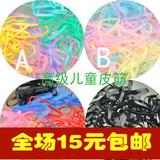 Tb1ya0vhfxxxxc2xpxxxxxxxxxx_!!0-item_pic.jpg_160x160