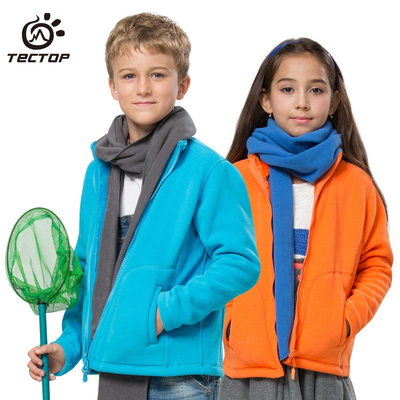 正品兒童戶外抓絨衣開衫 男童女童保暖搖粒絨外套衝鋒衣內膽
