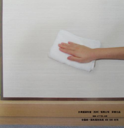 盛唐和风素面福司玛布和室布榻榻米门纸小柜门布日韩天袋地袋门布