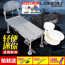 Double ball LQ-120 small fishing table LQ112 Mini Chair multifunctional Fishing stool surface dual-use folding bracket