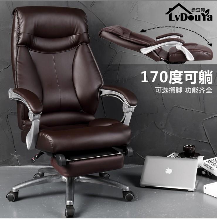 ~綠豆芽~ 電腦椅家用 辦公椅子真牛皮老板椅 可躺轉椅書桌座椅