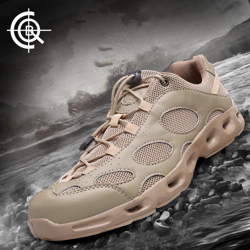 C.Q.B 户外鞋怎么样,户外鞋什么牌子好