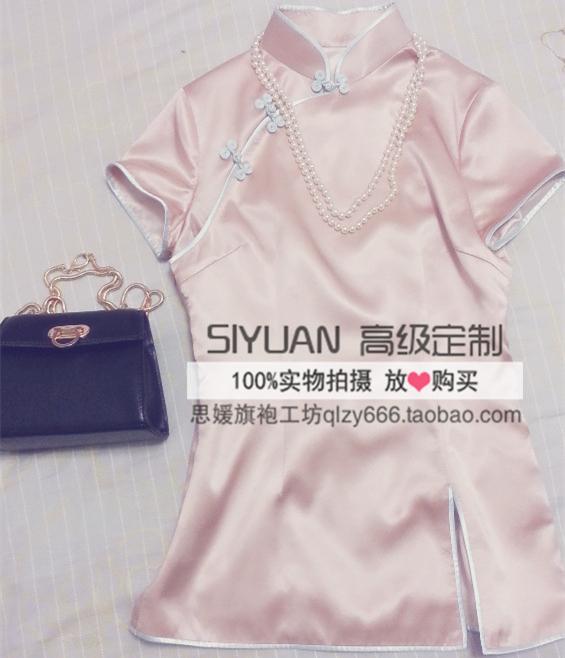 真丝肉粉色女式唐装旗袍上衣-tmall夏改良半截短袖修身显瘦短款衣