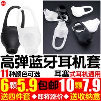 Huawei bluetooth-гарнитура теплые наушники красный рис затычка для ушей крышка vivo шапка-ушанка риск oppo силикагель пробка крышка движение монтаж