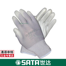 Shida PU coated Gloves grey Palm immersion working gloves work wear-resistant labor protection supplies Labour gloves SF0718