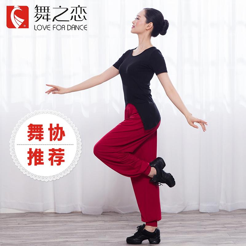 Танец любовь кадриль протектор одежда весна 2017 короткий рукав для взрослых новый тонкий танцы одежда второй элемент значительно загружен тонкий