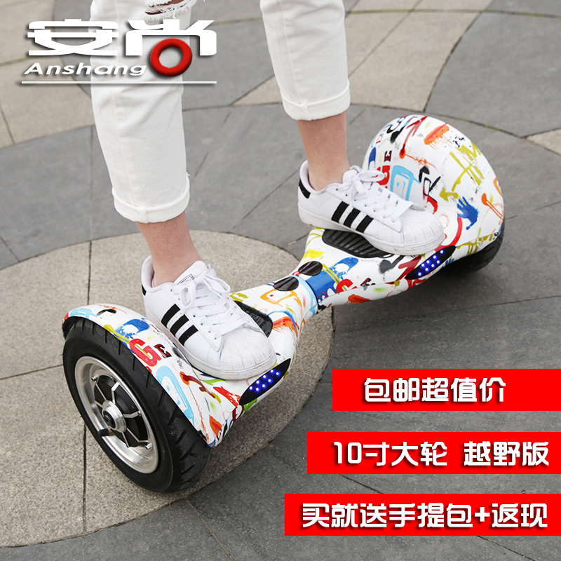 Cool Dual Wheel Self Balancing Electric Scooter