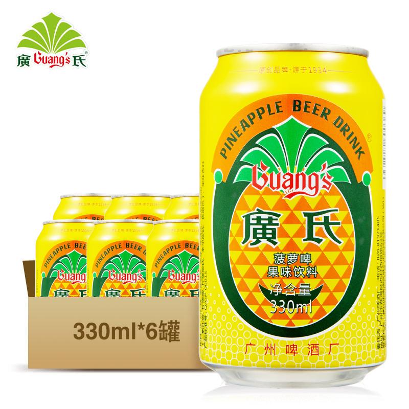 ~天貓超市~廣氏菠蘿啤果味飲料 330ml^~6罐 六連包 碳酸果味啤酒