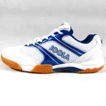 Joola excellent Lajoura table tennis shoes men and women professional table tennis shoes Sports Training shoes RALLY-96