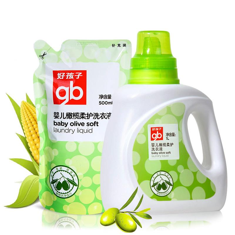 【 рысь супермаркеты 】 хорошо дети ребенок прачечная жидкость ребенок мягкий защищать завод сущность 1500ml преференциальные установки