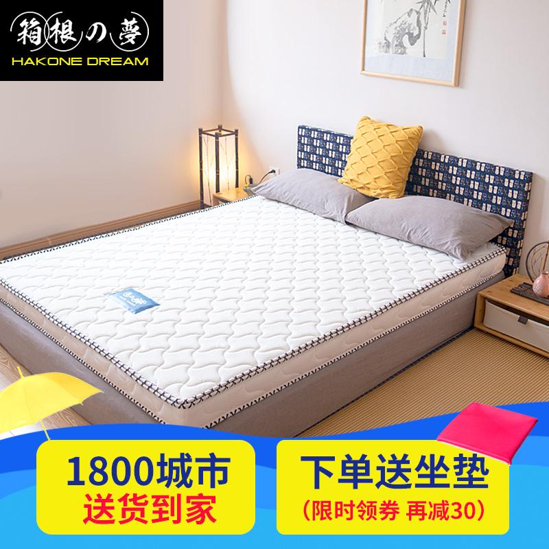 3e кокосовые матрасы мат 1.8 метр 1.5m кровать экономического типа жесткий коричневый пальма эмульсия сиденье мечтать мысль матрас сложить стандарт