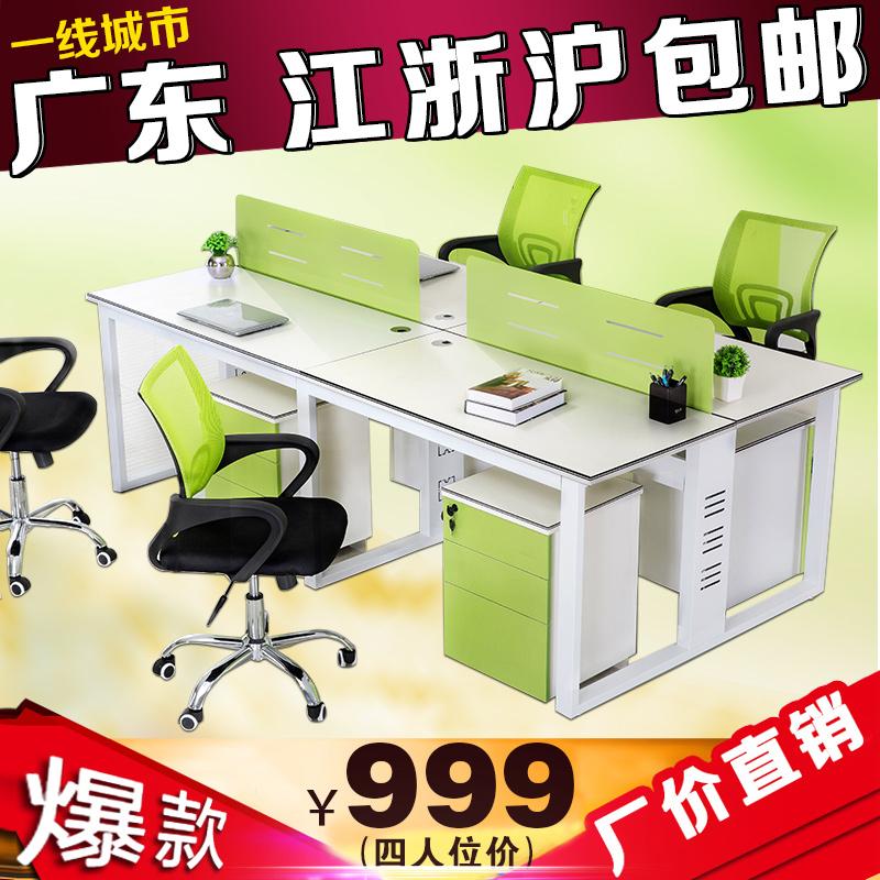 廣州辦公 職員辦公桌4人位隔斷卡座員工桌屏風工作位簡約
