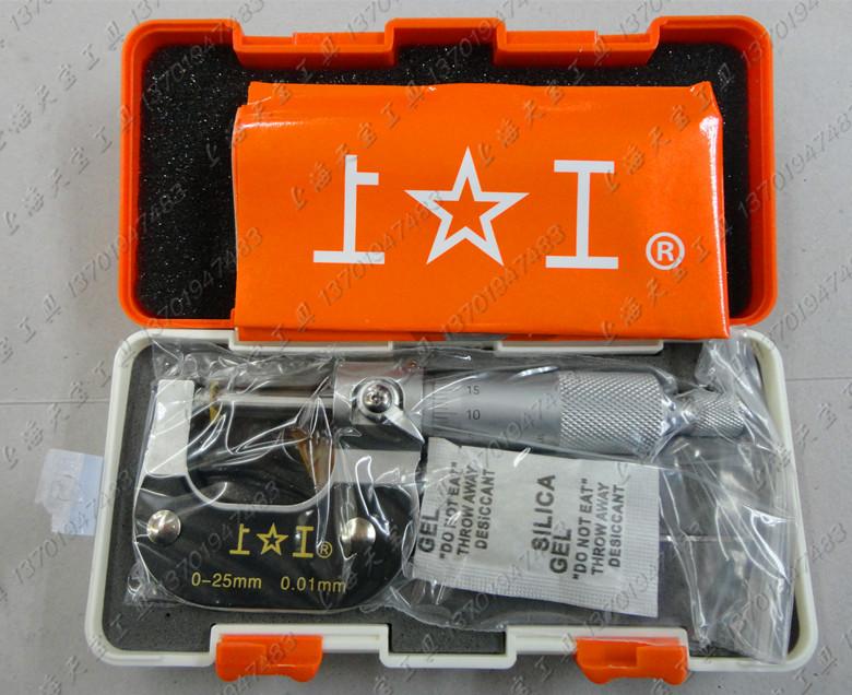上工量具 上工机械外径千分尺厘卡0-25-50-75-100MM螺旋测微仪器