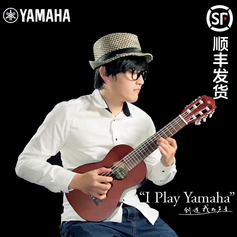 Sf-экспресс доставка YAMAHA yamaha 26 дюймовый портативный ребенок классическая гитара корея корея путешествие GL1 небольшой счастливый это
