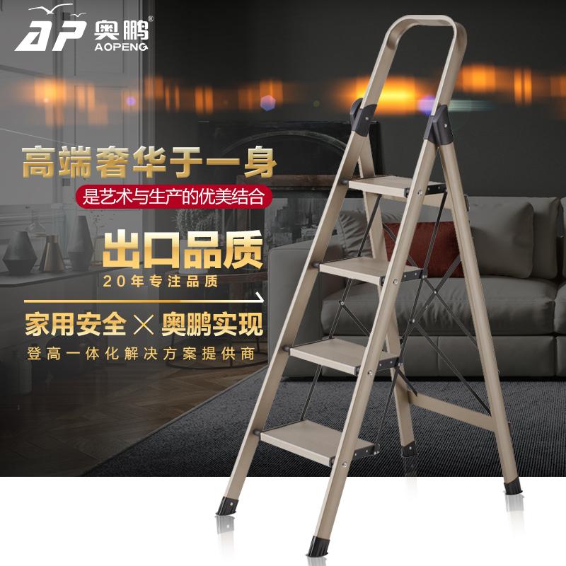Заумный пэн алюминиевых сплавов роскошь домой сложить сгущаться елочка протяжение лестница четыре пять шагов инжиниринг мобильный лестница бесплатная доставка