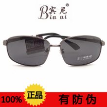 Authentic anti-counterfeiting benny polarized sunglasses 15 men fashion big frame sunglasses sunglasses 2913 wet person