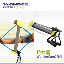 Wanda Kang Upgrade Enhanced Edition home fitness plastic arm workout Boating Group 26 40 LB load-bearing arm