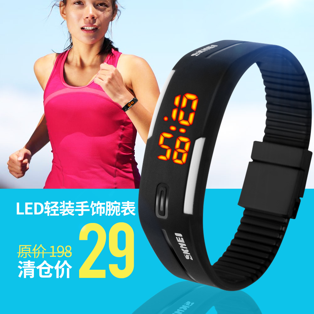 時刻美防水 手表 skmei潮流學生女表 LED電子表男士腕表