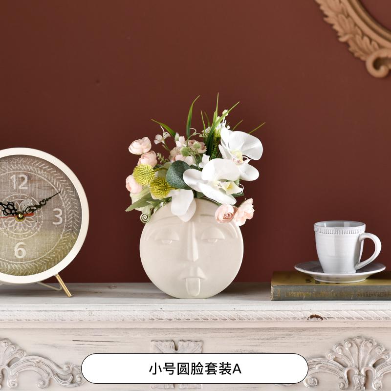 面具客厅干花插花器摆饰摆件北欧花瓶装陶瓷饰品现代创意人脸家居