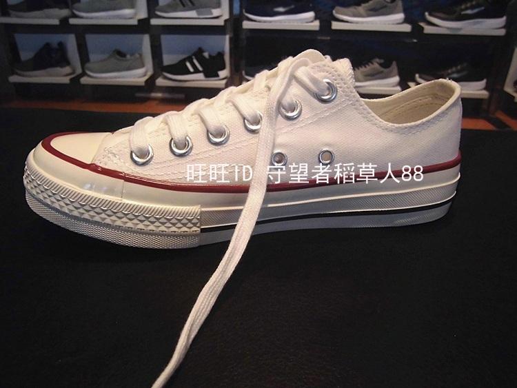 新款百搭小白鞋韩版白色1970s帆布鞋高帮低帮男鞋女鞋学生情侣鞋