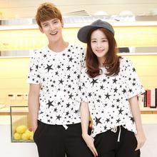 男装女装情侣装高档2015年新款韩版修身男士星星印花情侣短袖T恤
