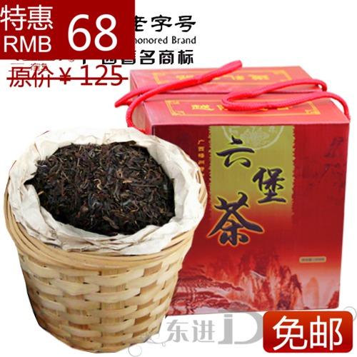 Корона пакет электронной почты специальные 06 Wuzhou чай черный чай чай растений Форт он в возрасте шесть, три чай 500 г