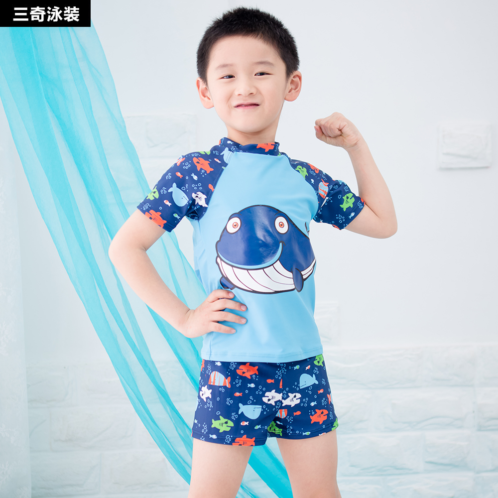 Sanqi childrens swimsuit boy baby baby middle and old childrens split body swimming suit with swimming cap and sunscreen boxer pants