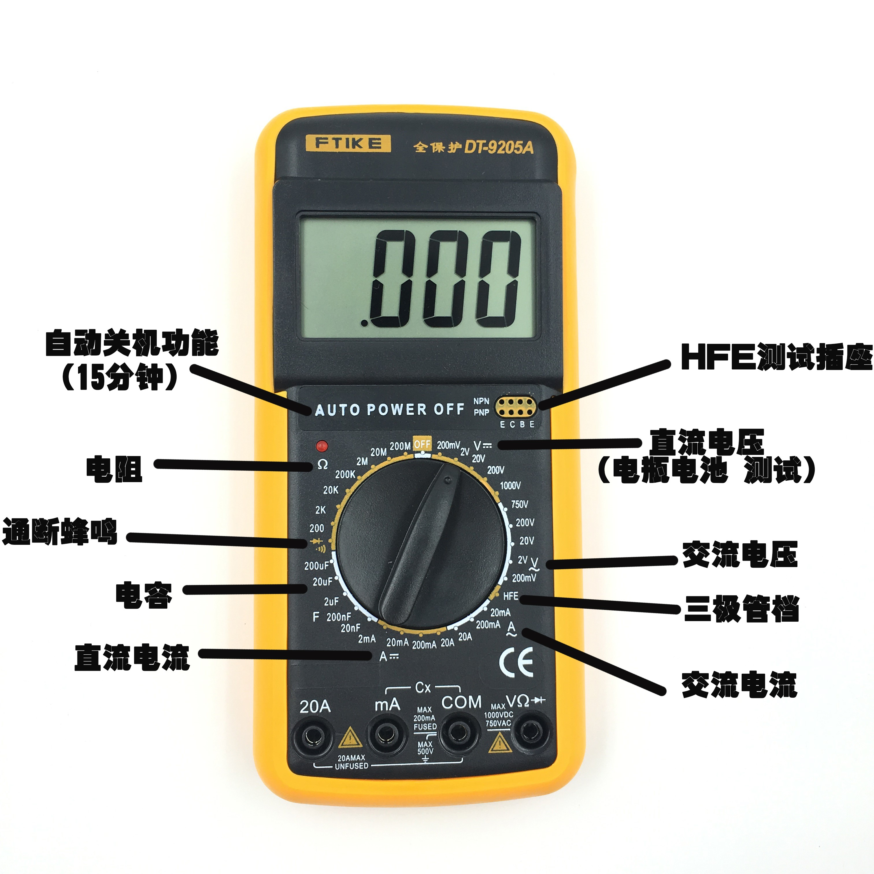 DT830B手持式数字万用表 数字 万能表 电工用万用电表