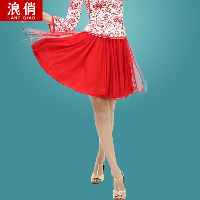 Волна довольно кадриль юбка мисс танцы в юбка в пожилых одежда латинский танец танец юбка платье
