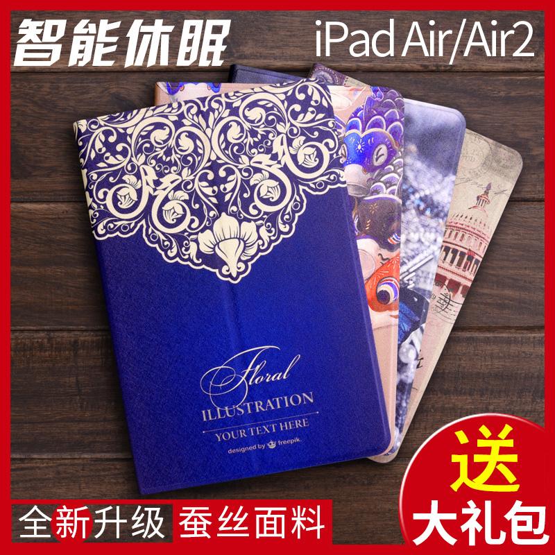 Яблоко iPad Air2 защитный кожух квартира 1 оболочка все включено i стойкость к осыпанию pad5 компьютер 6 тонкий мультики корея кобура