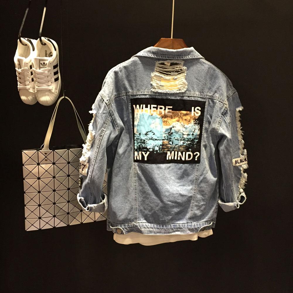 Корейский вышивка старинные мыть водой сломанной в лохмотьях письмо обратно патч джинсовой ткани куртка Джинсы свободные BF Ветер волны