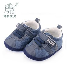 2015 before the spring and autumn period and the male baby step soft bottom shoes toddler shoes baby shoes children's shoes single children 0 and 1 year old