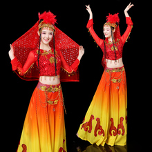 New Xinjiang Dance Costume Uygur Performing Costume Indian Dance Suit Segments Liusu Belly Dance Adult Female