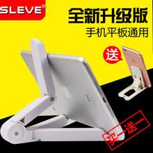 Для мобильных телефонов > Подставка под мобильный телефон.