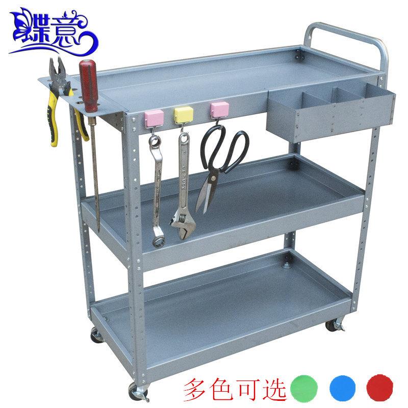 蝶意4S店三层汽修工具车推车维修工具车汽修零件车多功能工具架子