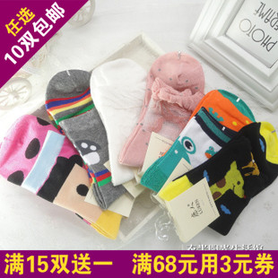 10 Deer man socks authentic wholesale new spring and summer cotton cotton thin models in tube socks cute cartoon