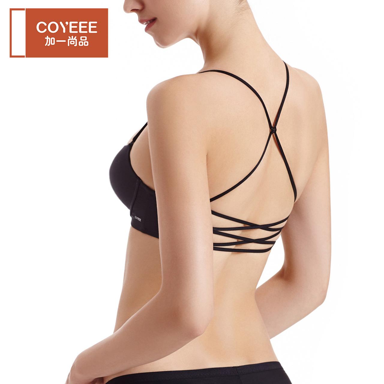 加一尚品无痕露背内衣女 前扣薄款薄模杯交叉美背文胸  M05-003
