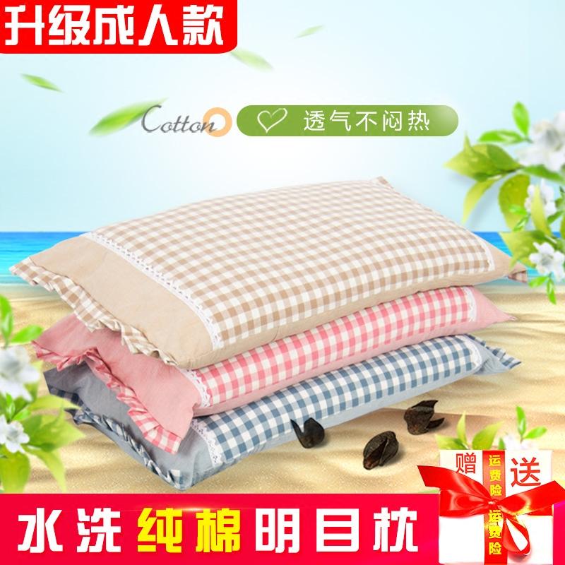荞麦皮枕头花边韩式枕套成人学生韩版枕芯乔麦壳护颈枕单只全棉