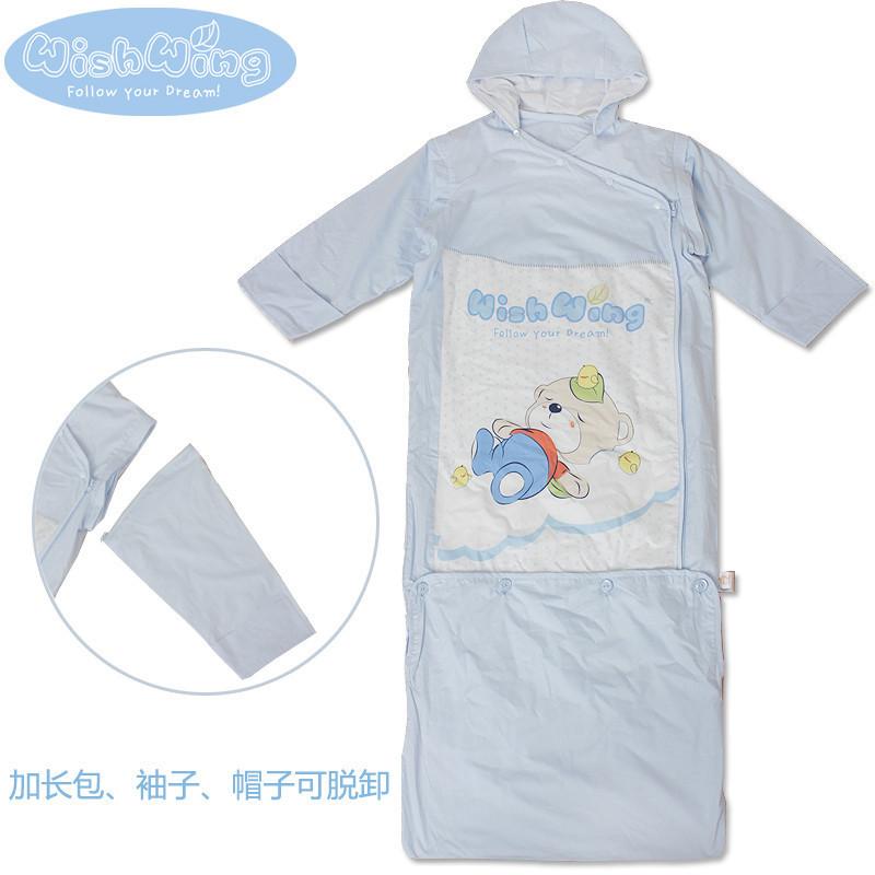 飞飞熊儿童脱袖成长睡袋 宝宝婴儿夏天可调节防踢睡袋被