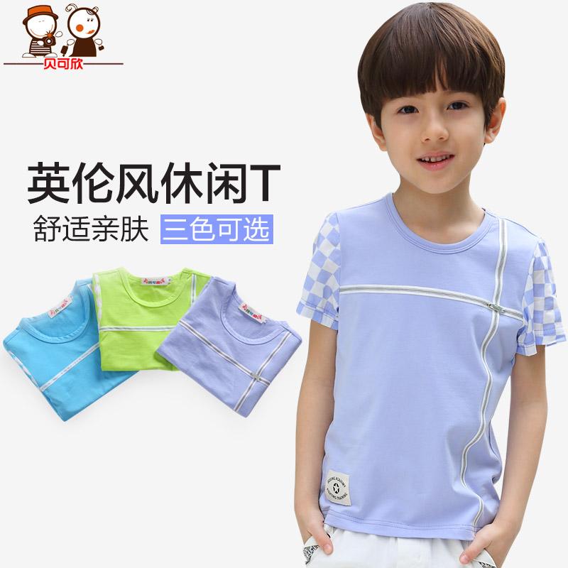 【】【清仓季】贝可欣 7003 夏季新款男童短袖T恤 低限价35元